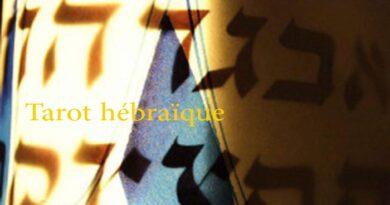 Le tirage du tarot hébraïque